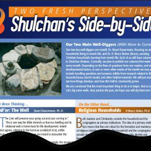 Shulchan Shelanu Side by Side